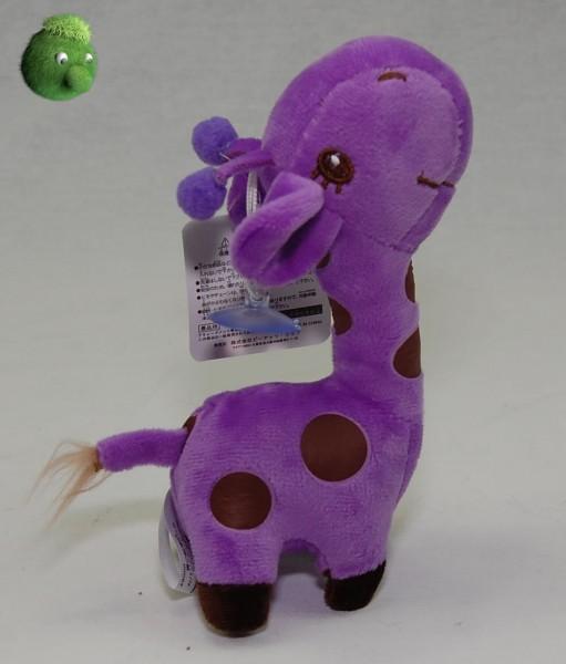 Kleine Giraffe violett mit Saugnapf 17 cm Plüschgiraffe - Kuscheltier 4800006