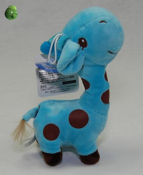 Kleine Giraffe blau mit Saugnapf 17 cm Plüschgiraffe - Kuscheltier 4800004