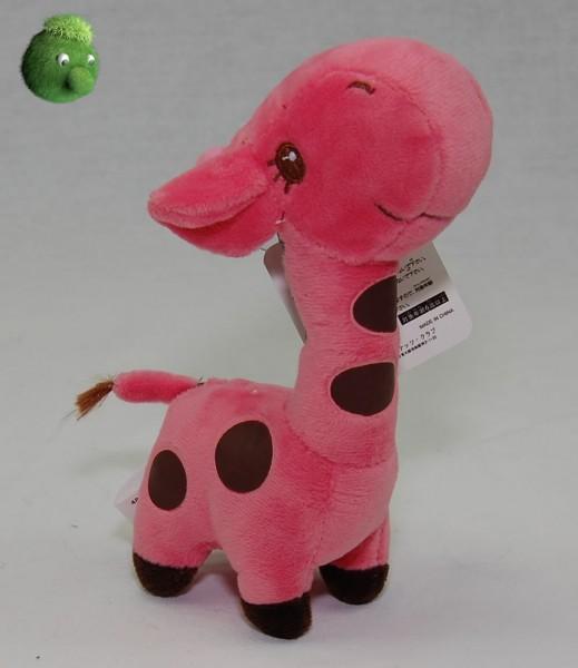 Kleine Giraffe rot/rosa mit Saugnapf 17 cm Plüschgiraffe - Kuscheltier 4800002